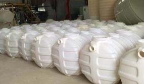 污水处理1立方PE塑料化粪池厂家