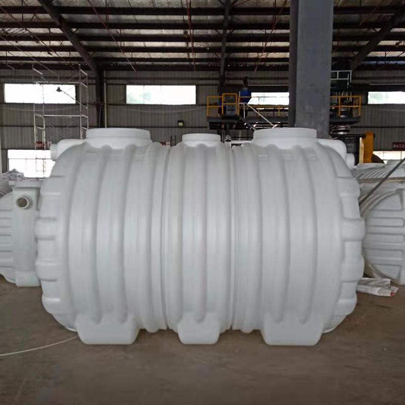 不渗漏容器0.8立方化粪池污水处理塑料化粪池