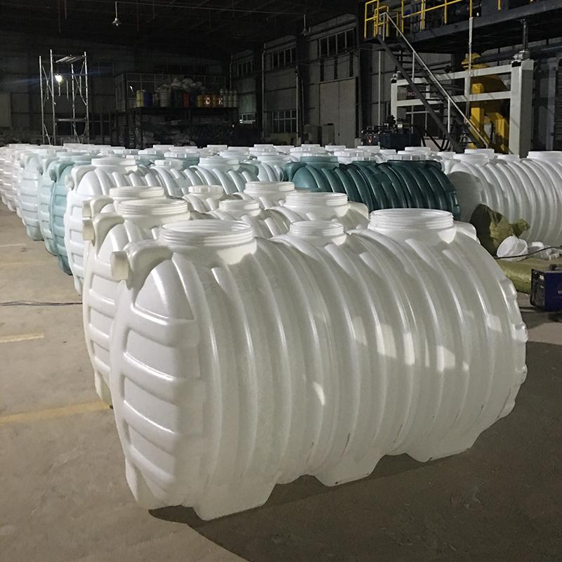 耐酸碱容器0.8立方化粪池塑料PE化粪池