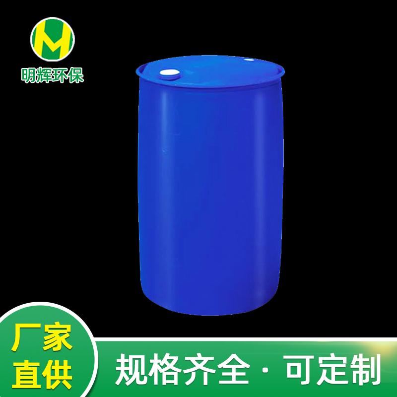 200L蓝色圆形化工桶
