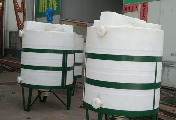 大容量1000L塑料搅拌罐