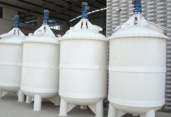 供应塑料反应釜聚丙烯搅拌釜