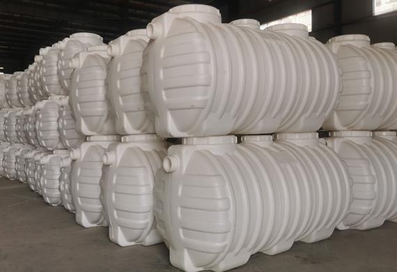 塑料0.8立方PE化粪池