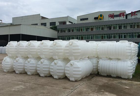 三格分离式塑料化粪池