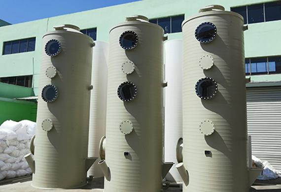 PPH废气处理塔厂家