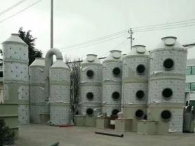 废气净化塔厂家