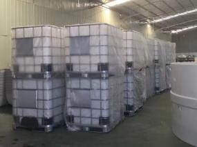 IBC吨桶厂家