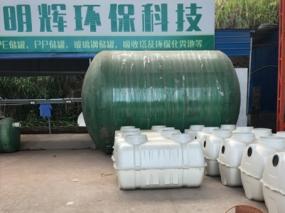 玻璃钢化粪池生产商