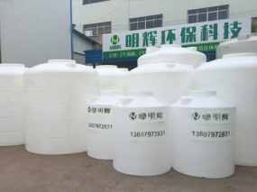 10吨储罐