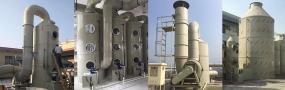 环保pp喷淋塔废气处理塔厂家定制
