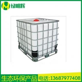 九江食品级化工二手吨桶