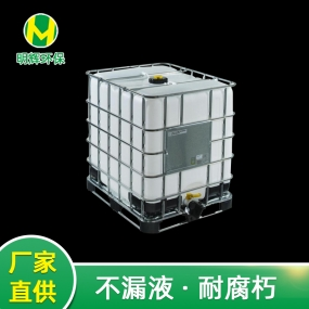 九江PE塑料吨桶厂家