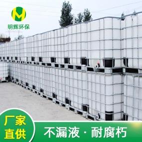 广东PE塑料吨桶千升桶全新/二手