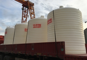 10吨减水剂PE塑料储罐