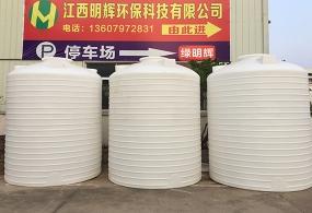 塑料PE储罐5000L