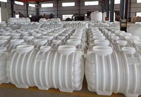 环保白色塑料PE化粪池