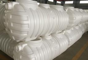 小型塑料白色化粪池