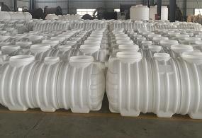 PE三格耐用塑料化粪池