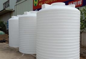 10吨化工减水剂储罐