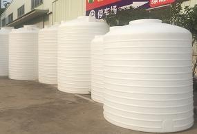 食品级平底立式塑料储罐