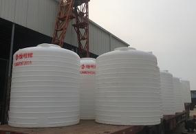 吉安减水剂5000L立式塑料储罐