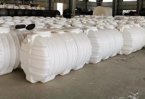 家用农村塑料化粪池