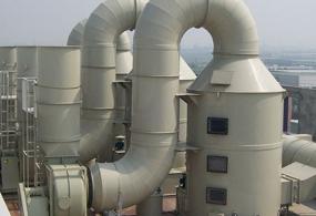 废气处理塔PP脱硫塔