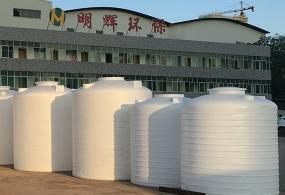 赣州15吨PE抗腐蚀储罐