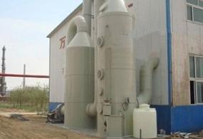 九江工业PP废气处理设备