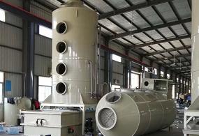 工业废气处理塔