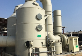 废气吸收处理塔
