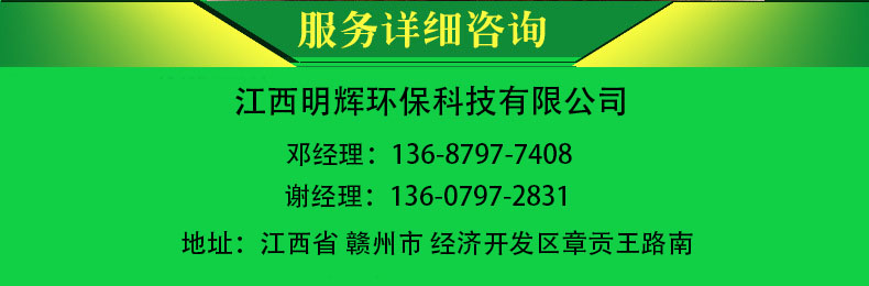 江西锥底众博棋牌官网下载生产厂家