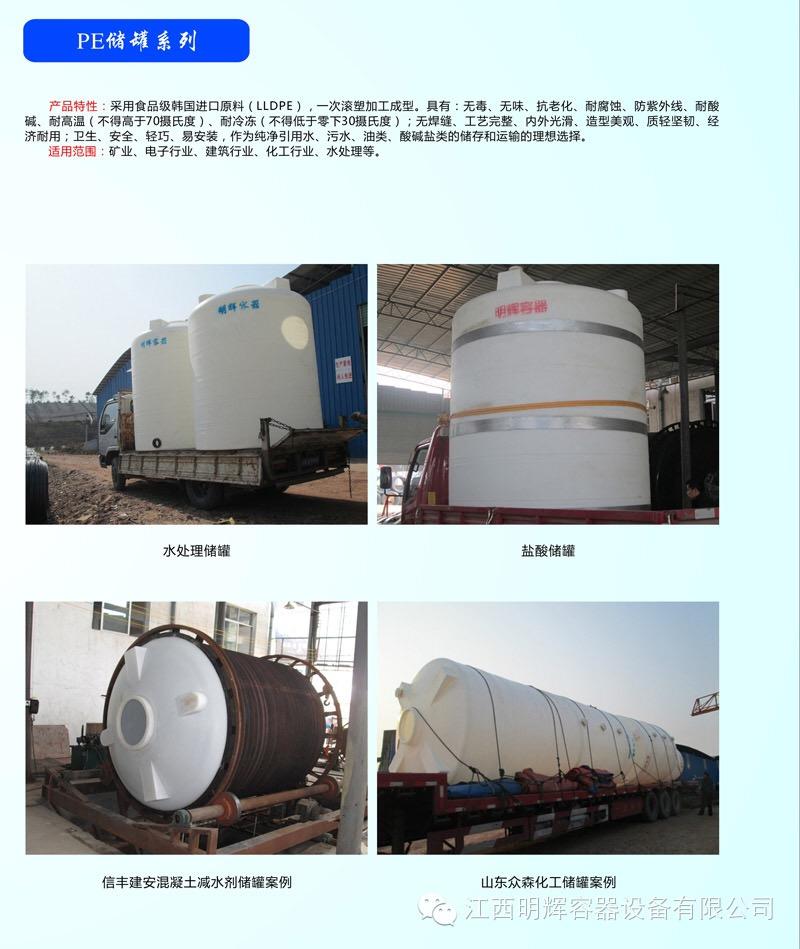 赣州30吨众博棋牌官网下载供应商