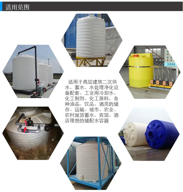 南昌20吨众博棋牌官网下载生产厂家