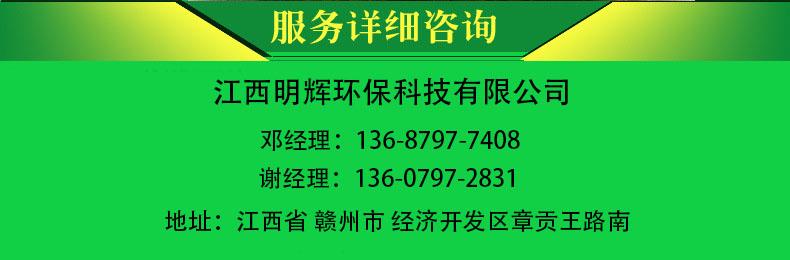 江西耐酸碱槽价格