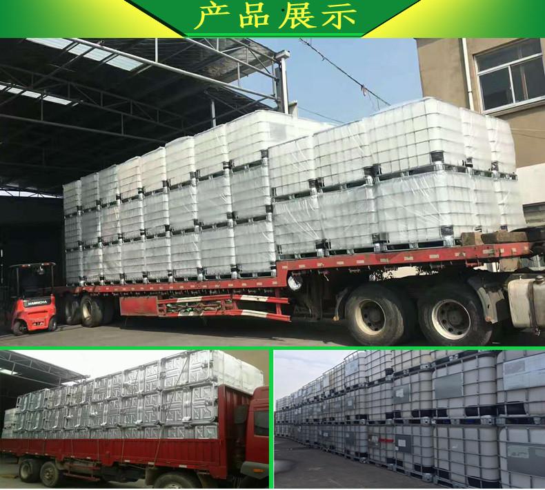 江西吨桶供应商