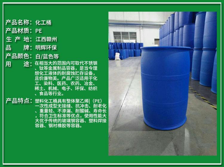 江西闭口化工桶厂