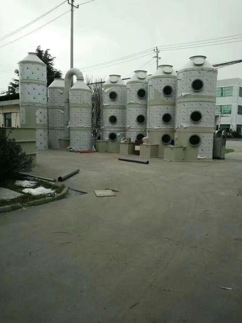 抚州废气处理工程