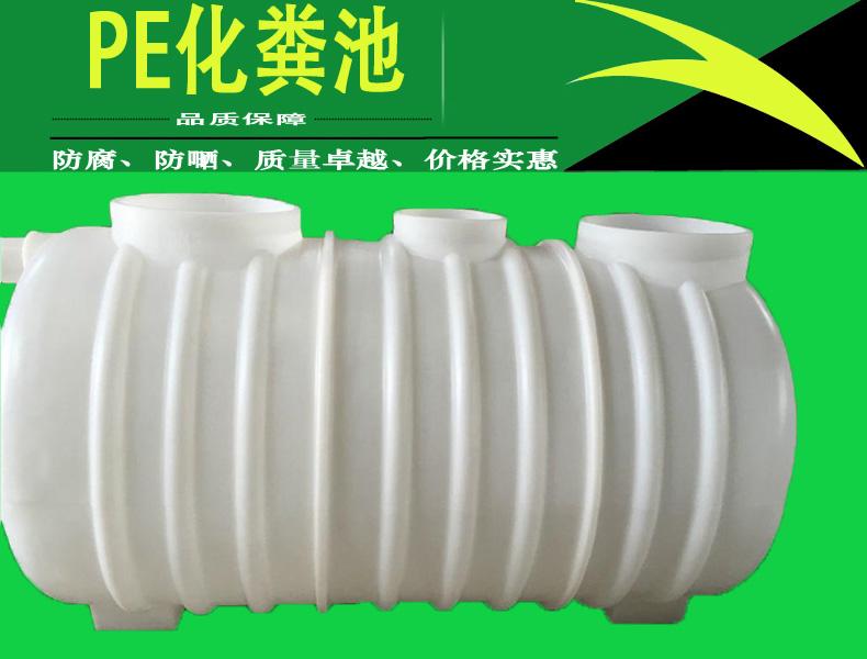 赣州塑料化粪池
