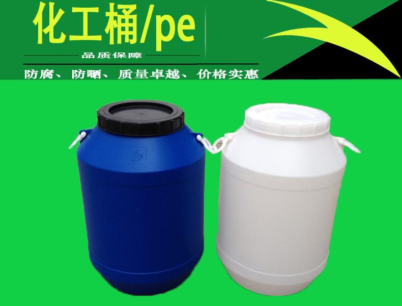 江西200L化工桶厂家