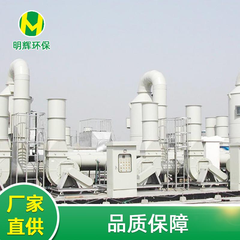 江西废气处理厂家
