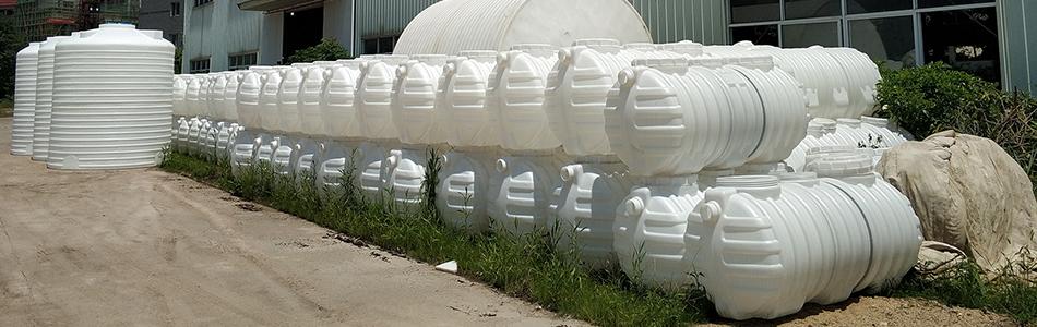 pe塑料化粪池厂家