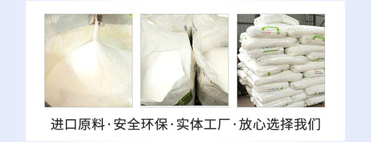 塑料加药箱厂家