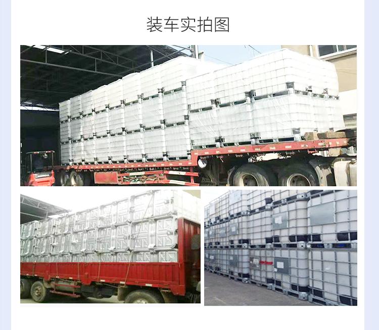 PE吨桶厂家