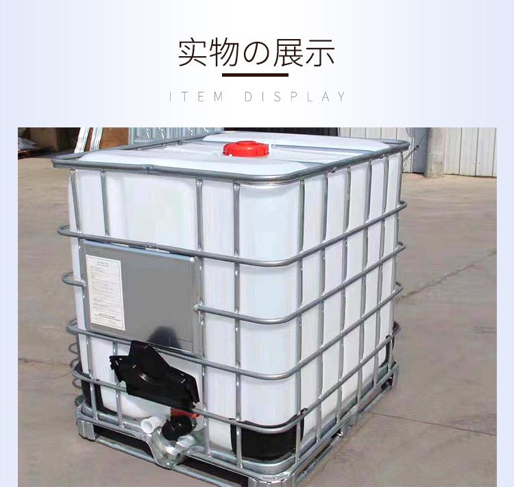 PE塑料吨桶